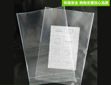 全降解生态塑料包装袋